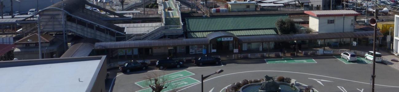 新町の玄関口 高崎線新町駅
